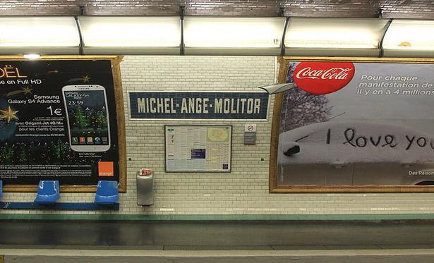 Métro Michel-Ange - Molitor